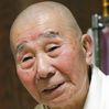 yusai sakai, borrowed from asahi shimbun